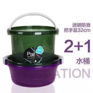 茶花(CHAHUA)脸盆水桶套装(2盆+1桶)加厚防滑塑料盆手提桶洗脸盆洗衣洗菜洗脚盆桶(2盆+1桶)套装*3件 125.79元(合41.93元/件)