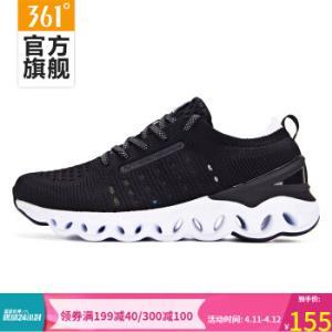 361度女鞋新款跑步鞋网面减震运动鞋曜石黑/361度白37*2件 230元(合115元/件)