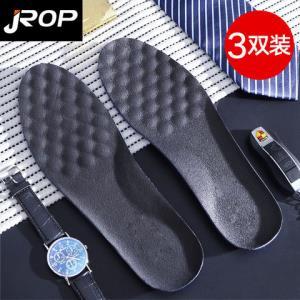 3双牛皮鞋垫男士吸汗防臭透气软超软加厚运动减震真皮皮鞋鞋垫子 19.9元包邮