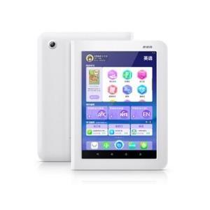 BBK步步高H9A升级版家教机2GB32GB白色 1398元