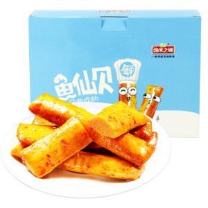渔米之湘香辣味鱼仙贝零食肉干肉脯20g*20包/盒*10件 139元(合13.9元/件)