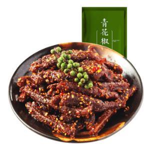 遛洋狗成都特产肉干肉脯麻辣休闲零食青花椒牛肉106g*10件 155元(合15.5元/件)