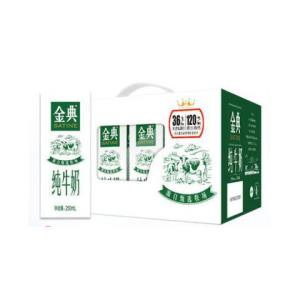伊利金典纯金典低脂纯牛奶250ml*12整箱 35.01元
