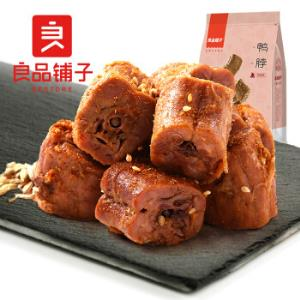 良品铺子烧烤鸭脖卤味肉干肉脯零食小吃美食休闲食品小包装190g*7件 105.15元(合15.02元/件)