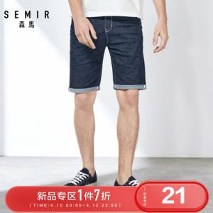 Semir森马11-048231309男士五分牛仔裤 21元