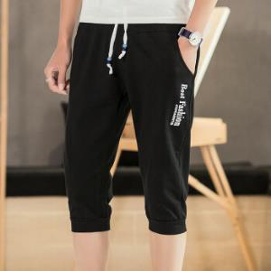 迈思凯2020新款潮流七分裤男士休闲运动束脚裤*3件 157元(需用券,合52.33元/件)