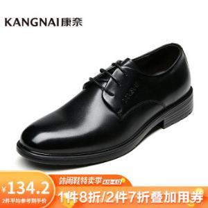 康奈男鞋正装鞋真皮男士皮鞋系带 134元