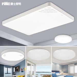 雷士照明led客厅灯卧室灯吸顶灯现代简约时尚长方形圆形灯具三室一厅全屋灯具套装 649元