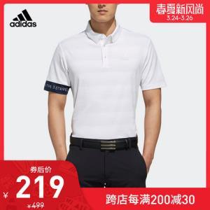 阿迪达斯官网adidas男高尔夫翻领套头短袖T恤ED1355ED1359ED1356    199.2元