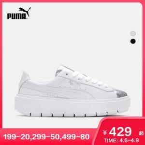 PUMA彪马官方娜扎同款女子低帮厚底运动休闲鞋板鞋Platform369160 339元