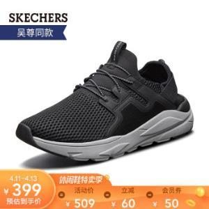 Skechers斯凯奇男鞋吴尊同款运动休闲鞋时尚轻质舒适低帮潮鞋666091黑色/灰色/BKGY41 373.55元