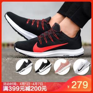 NIKE耐克男鞋女鞋2019新款跑步鞋休闲鞋QUEST飞线透气休闲跑步鞋运动鞋 279元