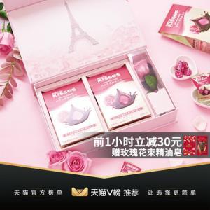 好时有心巧克力永生花玫瑰礼盒夹心巧克力礼盒生日礼物女颜值零食    74元