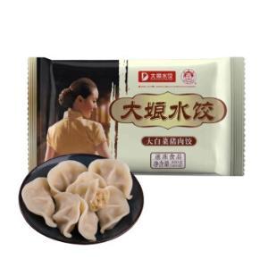 吴大娘大娘水饺大白菜猪肉水饺800g*3件 65.26元(合21.75元/件)