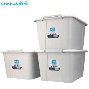 CHAHUA茶花收纳箱58升3只装    119元