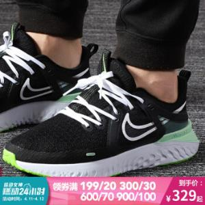 Nike耐克男鞋EPICREACTFlyknit透气泡沫颗粒编织运动鞋跑步鞋AQ0067-001CQ0012-01140 329元