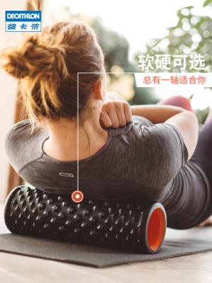 迪卡侬泡沫轴滚轴肌肉放松瑜伽器材瘦腿健身筋膜按摩狼牙棒滚轮IA 49.9元