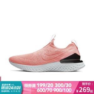 Nike耐克女鞋REACTFLYKNIT运动休闲舒适透气跑步鞋BQ8927-003BV0415-80037.5    269元