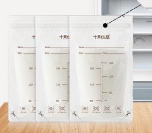 十月结晶储奶袋母乳保鲜袋存奶袋奶水人奶储存袋200ml赠后102片*5件 169.5元(合33.9元/件)
