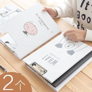 Wengu文谷A4双板文件夹2个装 9.5元