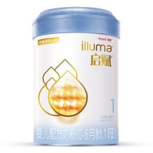 惠氏启赋(Wyethilluma)亲和人体婴儿配方奶粉1段(0-6月适用)900克爱尔兰原装进口 276.85元(需用券)