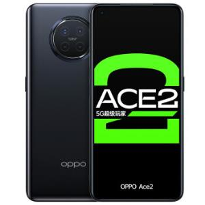OPPOAce25G智能手机12256月岩灰 4199元