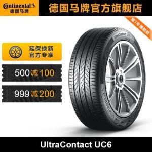 德国马牌轮胎245/45R18100WXLULTCUC6适配荣威950迈锐宝XL1009元(需用券)