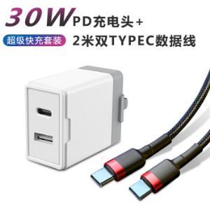 新视界1A1C30WPD充电器+CtoC数据线2米    68元(需用券)