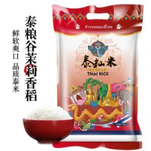 品冠膳食泰国香米新米真空包装泰籼米5kg37.8元(需用券)