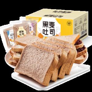 刻凡黑麦紫米吐司500g一箱黑米夹心奶酪切片手撕小面包网红零食黑麦紫米吐司500g9.9元