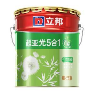 预售:NIPPONPAINT立邦竹炭超亚光净味&墙面卫士净味组合套装 1680元