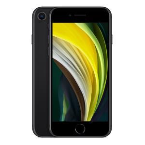 26日10点: Apple 苹果 iPhone SE 第二代 智能手机 64GB