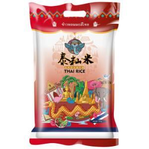 泰国香米茉莉香稻米泰国大米新米泰籼米2.5kg真空包装泰籼米5斤19.9元(需用券)