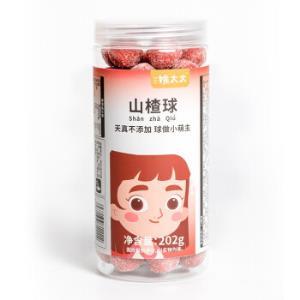 姚太太山楂球202g*2罐*2件29.8元包邮(需用券)