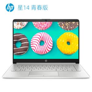 HP惠普星14青春版14英寸笔记本电脑(R5-3500U、16GB、512GB) 3499元