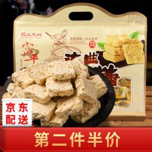 塞上天娇富平流曲琼锅糖300g独立装白芝麻糖麦芽糖陕西特产零食小吃*5件98元(合19.6元/件)