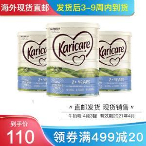 澳洲直邮Karicare可瑞康婴儿奶粉牛奶粉(2岁以上)900g/罐*3件980元(需用券,合326.67元/件)