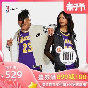 NBA-Nike洛杉矶湖人队詹姆斯Nike男子球衣AA7097-514529元