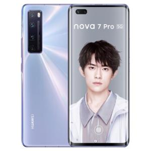 HUAWEI华为nova7Pro智能手机7号色8GB+128GB3499元