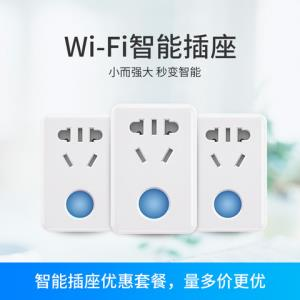 broadlink博联智能wifi插座SPmini326元