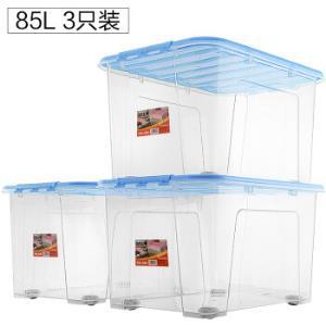 Jeko&JekoSWB-5250塑料收纳箱85L3只装蓝色盖子*3件 523.36元(需用券,合174.45元/件)