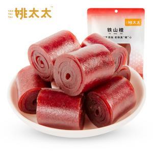 姚太太铁山楂158g山楂片山楂干水果干果脯蜜饯休闲零食6.99元