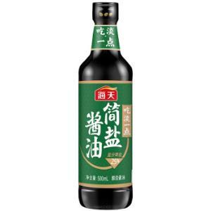 海天简盐酱油薄盐生抽一级酱油500ml*9件 38.1元(需用券,合4.23元/件)