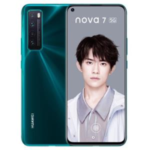 HUAWEI华为nova7智能手机8GB+128GB2899元(需用券)
