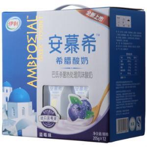 伊利安慕希風味酸牛奶藍莓味酸奶205g*12盒/整箱早餐發酵酸奶57.36元