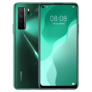 HUAWEI华为nova7SE5G智能手机8GB+128GB绮境森林 1919元