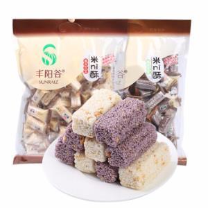 丰阳谷米酥花生酥糖香米黑米糖江西特产休闲食品500g*2袋米酥香米花生27.8元(需用券)