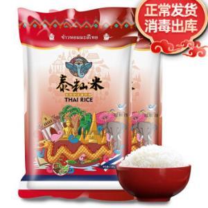 泰国香米茉莉香米泰国大米2.5KG(一级)新米泰籼米真空包装泰籼米10斤(5斤*2包组合)*2件37.8元