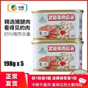 中粮午餐肉天坛牌火腿猪肉罐头198g*5小白猪即食火锅食材 69元(需用券)