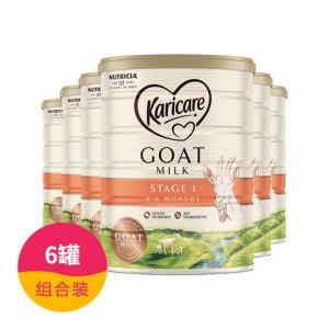 Karicare可瑞康婴幼儿羊奶粉1段900g/罐6罐1232.83元包邮